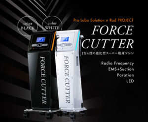 Force Cutter