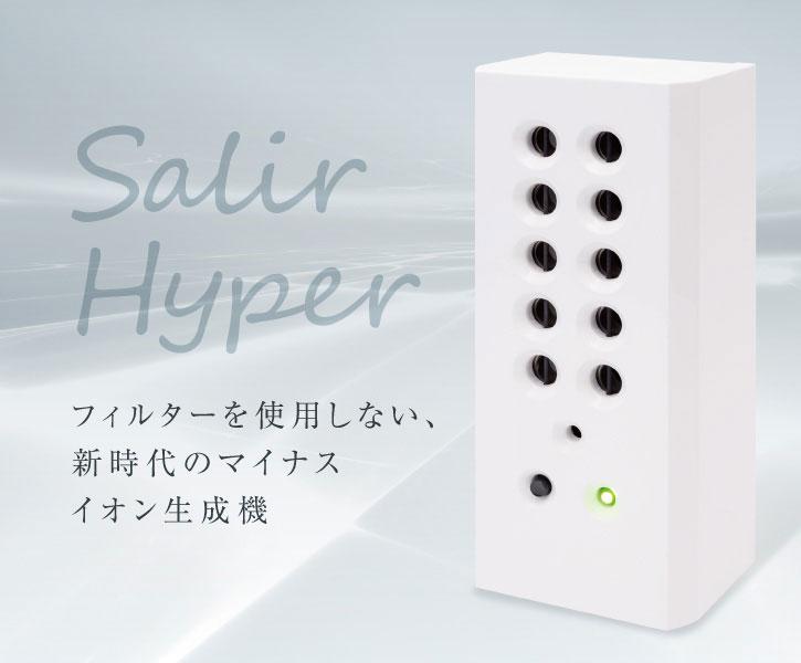 Salir Hyper