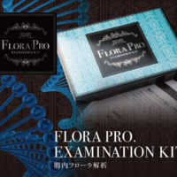 FLORA PRO .EXAMINATION KIT