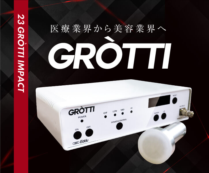 GRÒTTI(グロッティ)
