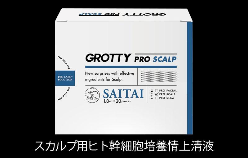 GROTTY PRO SCALP