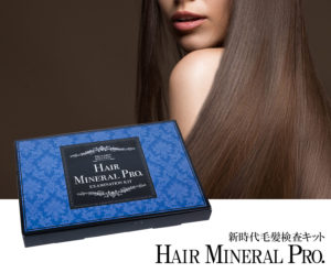 HAIR MINERAL PRO