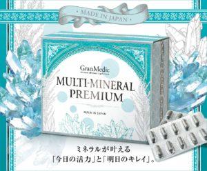 MULTI-MINERAL PREMIUM(マルチミネラルプレミアム)